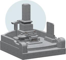 和型モデル9